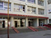 新潟県三条市立大崎中学校