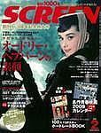 SCREEN(映画の最新情報)