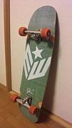 Earthwing skateboard