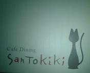 Cafe Dining SanToKiKi