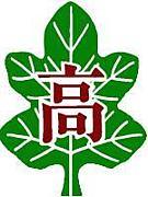 沼津学園高等学校&飛龍高等学校