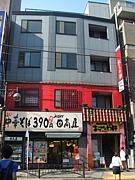 沖縄料理屋・おきなわ軒