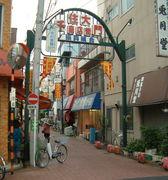 裏町探訪・東京deep