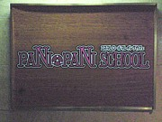 paNipaNi school
