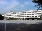 北区立富士見中学校