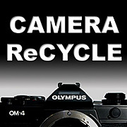 ■売ります買いますカメラ版