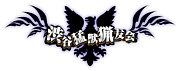渋谷猛獣猟友会