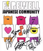 Farewell[NC]