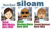 ロックバンド「siloam」