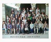 東大理一37組(2006年入学)