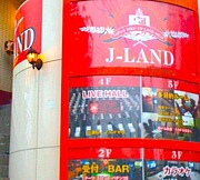 【J-LAND (ジェイランド)】