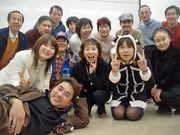 ラエリアン・ムーブメント広島