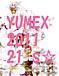 ユメックス2011