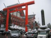 宝徳山稲荷大社