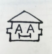 アサクサバシ4147