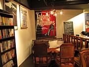 Heimat cafe @MUSASHI KOYAMA