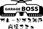 GARAGE_BOSS KOBE
