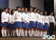 伊丹市少年少女合唱団