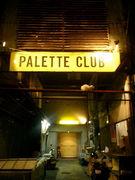 パレットクラブ基礎B 10