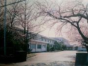 聖籠町立亀代中学校