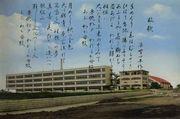 ☆専松2002年卒業生☆