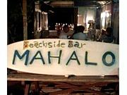 Beach Bar MAHALO (マハロ)