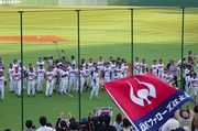 藤井寺球場〜愛しのふじきゅう〜