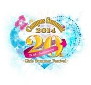 Campus Summit 2014