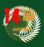 広島大学14生