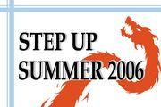 Step Up Summer  2006