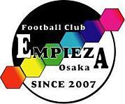 empieza 2011