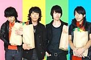 ☆福岡のミスチル好き☆