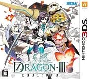 3DS「セブンスドラゴン3」