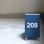 208 南森町