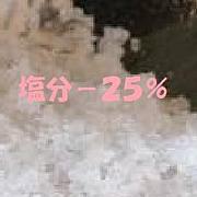 チーム☆塩分-25%