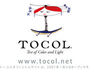 TOCOL