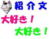 紹介文大好き!