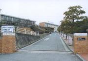 愛知県立阿久比高等学校