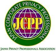 個人情報保護法関連