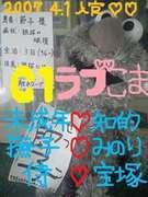 07 ラブこま♡C1