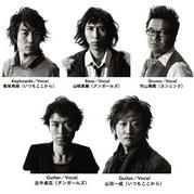 【U.N.O.BAND】