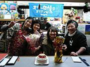 沖縄料理 豊見城(とみぐすく)