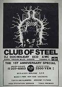 CLUB OF STEEL 2011  !!!!!!