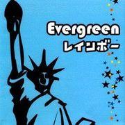 Ever green( toyohashi )