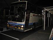 高速バス北関東ライナー