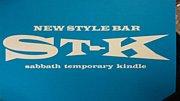 NewStyleBar ST-K