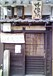 京都で飲むなら竹屋 ちびくろ