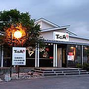 waitaria TIGA(ティガ)