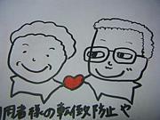東京福祉 H23度実践科・介護科