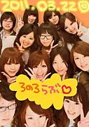 \CJ102期生☆高3の3/